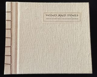Wind and Pines. Jack McLarty
