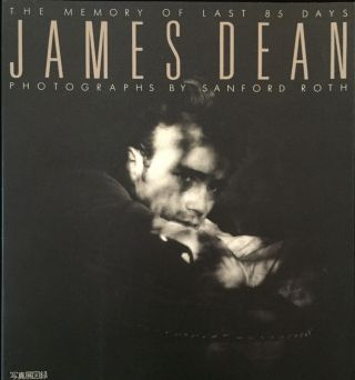 James Dean: The Memory of Last 85 Days. Sanford Roth