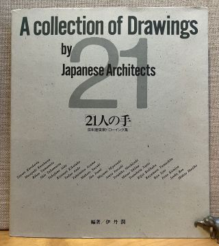 A Collection of Drawings by 21 Japanese Architects. Jun Itami, Foreword
