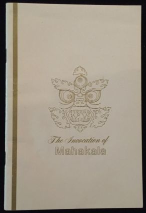 Mahakala: The Awakened Energy of Compassion. Ven. Kalu Rinpoche
