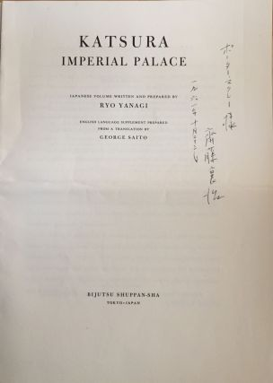 Katsura Imperial Palace: English Language Supplement