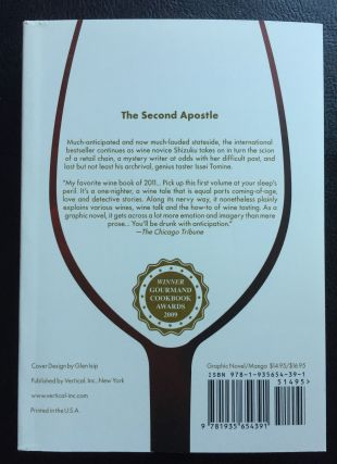 Drops of God, Volume 4: The Second Apostle