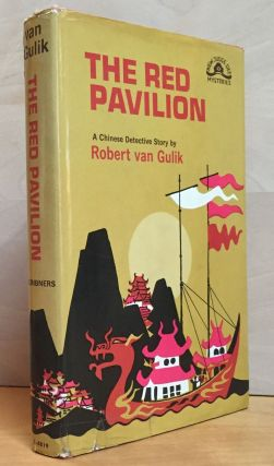 The Red Pavilion. Robert Van Gulik